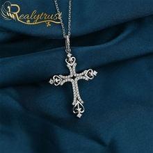 Realytrust модные однотонные 925 серебряный крест с Циркон ожерелье
