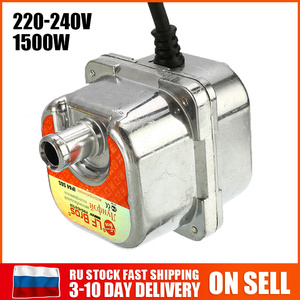 220V-240V 1500W Car Engine Coo