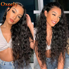 Oxeely Lace Front Wigs Long Loose Curly Synthetic W