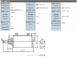 Многоповоротный потенциометр с сопротивлением разворота с регулятором громкости WXD3-12-1W 100R 220R 1k 2,2 k 3,3 k 4,7 k 10k 33k 47K