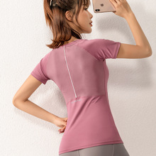 T-Shirts Short-Sleeve Women Breathable Workout-Top Gym Running Solid-Color High-Elastic
