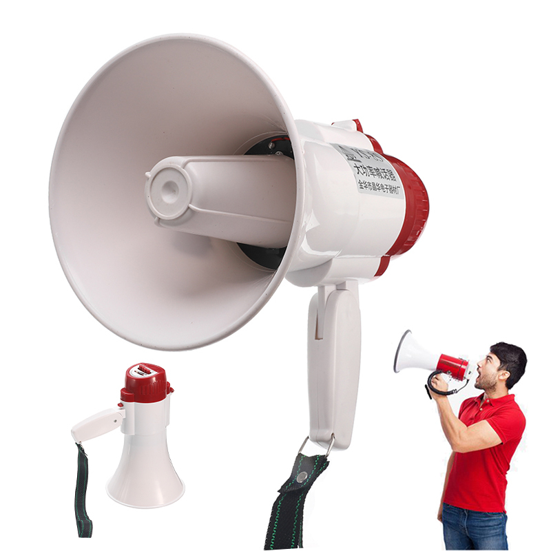YS-8S Portable Hand Speaker Megaphone Strap Grip Loudspeaker Recording Play Horn Tour Guide Speakers Loud Volume With Siren