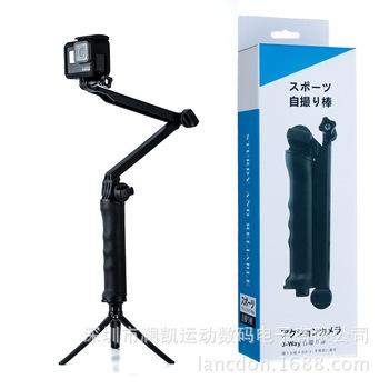 GoPro Tri-Selfie kij 3-Way akcesoria do kamer sportowych mające zastosowanie HERO8 wodoodporna obudowa graniczy projekt tanie i dobre opinie Unisex GoPro Hero6 54 3 3 2 1 LK099 GP 099
