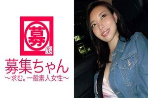 261ARA-293 21歲花柄的連衣裙美少女