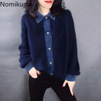 Nomikuma Demin Patchwork Fake 2pieces Knitwear Jacket 2021 Spring New Sweater Coat Causal Turn-down Collar Knitted Outwear 6D908 1