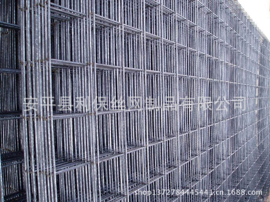 Manufacturers Direct Selling Construction Industry Stainless Steel Mesh Wholesale Customizable Cold Rolled Ribbed Welding Steel