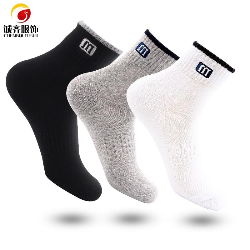 MEN'S Socks Cotton Warm MEN'S AND WOMEN'S Socks Autumn And Winter COUPLE'S Socks Terry Socks Sports Thick Towel Socks Factory