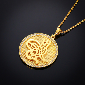 Image 3 - Crystal Muslim Islam Coin Necklace Women/Men Gold Color Turkey Wedding Jewelry Turkish Coin Lucky Allah Pendant Never Faded