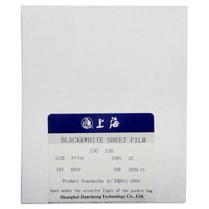 Image 4 - Shanghai 4x5 5X7 8X10 Bianco e Nero B/W ISO 100 Copriletto Pellicola 25 Copriletto s