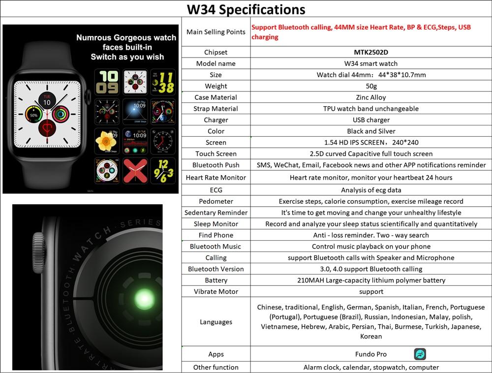 rastreador w34 smartwatch para android ios xiaomi