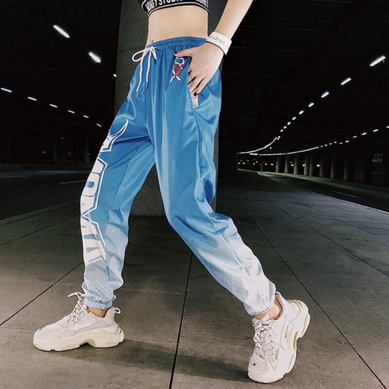 Women Fashion Hip Hop Loose Trousers Elastic Drawstring High Waist Glossy Sporty Pants Harajuku Gradient Harem Pants
