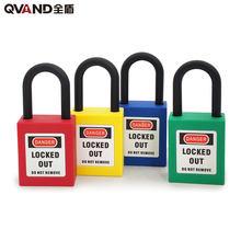 Qvand松下電器産業セキュリティブランドロトabs赤色ナイロン安全南京錠