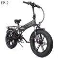 Электрический велосипед 48V12.5A батарея 20*4 0 Толстая шина снег e велосипед Алюминиевый Складной 500 Вт Мощный электрический велосипед 39 км/ч гор...