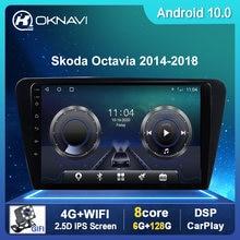 Автомагнитола 2 din для skoda octavia 3 a7 100 2013 мультимедийный