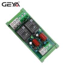 Free ShippingGEYA Din Rail 2 Group Relay Module AC/DC 24V 12V 230VAC Intermediate Power Relay Control Module 1NO1NC free shipping 2pcs lot 55 34 8 230 0040 230vac original italian intermediate relay