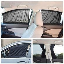 Автомобильная занавеска внутренняя для автомобиля загара шторка