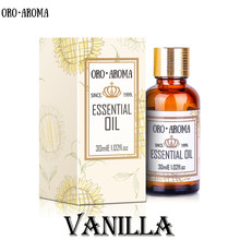 Famous brand AKARZ natural aromatherapy Vanilla essential oil Stable emotion Antidepressant Ease of mind Vanilla oil akarz famous brand natural coffee essential oil cells refresh relax moisture nutrition of skin cells skin coffee oil