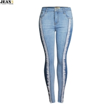 New Arrived Plus Size Tassel Jeans Woman Stretchy Patchwork Denim Skinny Pencil Pants Trousers For Women
