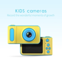 Детская камера цифровая Full HD 1080p Портативная Цифровая видеокамера DSR 2 дюйма ЖК-экран дисплей детская камера s видеокамера s