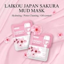 LAIKOU 7 adet japonya Sakura çamur yüz maskesi kırışıklık karşıtı gece yüz paketleri cilt temiz karanlık daire nemlendirici Anti-yaşlanma karşıtı cilt bakımı