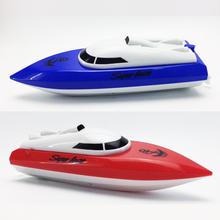 Crianças brinquedo mini rádio rc alta velocidade de corrida barco velocidade navio brinquedos para crianças presente simulação de brinquedo de controle remoto barco modelo design