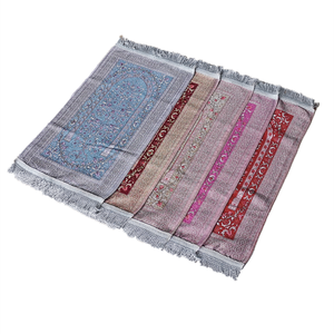 Image 3 - Muslim chirldren prayer rug baby size 35×65CM kids gift prayer mat