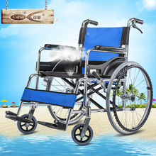 Cofoe Yiqiao Manual Wheelchair Aluminium Alloy Folding Portable Scooter with Handbrake for Old People the Aged the Disabled(China)