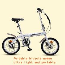Bicicleta plegable ultra ligera portátil de velocidad variable mini bicicleta 20 pulgadas adulto Masculino