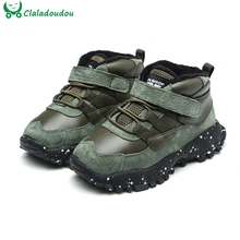 Claladoudou 12 16cm Brand Winter Baby Tennis Shoes Black Thin Velvet Baby Boy Shoes 24m Leopard Babyshoes Toddler Sneakers 0 2Y