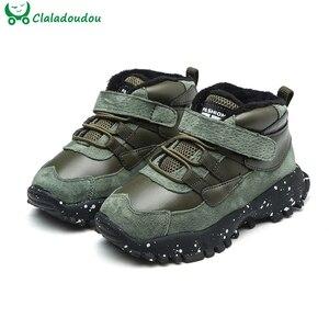 Image 1 - Claladoudou zapatos de tenis para bebé de 12 16cm, calzado de terciopelo fino negro para Bebé y Niño, zapatillas de bebé de leopardo de 24m, deportivas para niño pequeño de 0 a 2 años