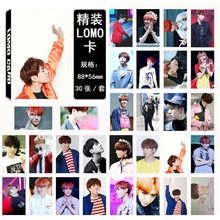 30 stks/set K-pop GOT7 photocard YuGyeom Enkele 04 Mode hoge kwaliteit GOT7 Fotoalbum card briefpapier set Promotie(China)