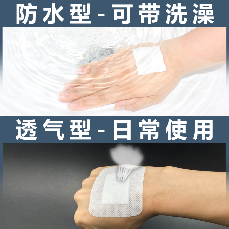 Medical Use Navel Stickers CHILDREN'S Waterproof Paste Infant Umbilical Paste Bath Swimming Application Newborns Unisex Nursing