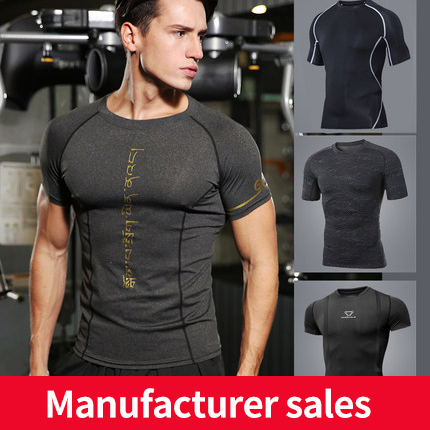Men's T Shirts Short Sleeve Round Collar  T Shirts Men Casual Tops Tees Male Breathable Fitness Quick-Drying T-Shirts