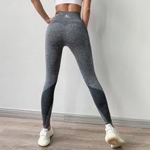 Legginsy sportowe damskie spodnie sportowe do jogi wysokiej talii bezszwowe legginsy sportowe akcesoria na siłownię rajstopy Ombre na spodnie damskie tanie tanio CN (pochodzenie) Elastyczny pas NYLON spandex WOMEN Pasuje prawda na wymiar weź swój normalny rozmiar Yoga Kostki długości spodnie