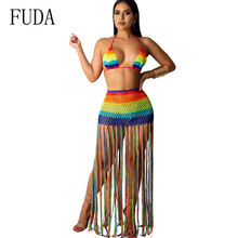 купить FUDA Women's Sexy Handmade Crochet Tassel Casual Swimwear Dress Summer Boho Long Fringe Two Pieces Sets See Through Maxi Dress дешево