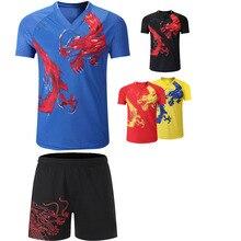 Мужской набор для настольного тенниса падель рубашка комплект для бадминтона спортивная рубашка для бега быстросохнущая дышащая женская для игры в настольный теннис, футболка Тренировочный Набор
