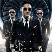 Men Suit Pilot Aircrew Uniform Coat Stage Clothes For Singers Male Business Security Workwear Nightclub Stage Costume VDB812