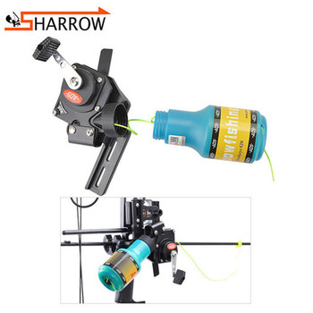 Hunting Bowfishing Spincast Reel Device Outdoor Shooting Fishing Rope Compound Bow Archery Darts Sling shot Hunting Accessories