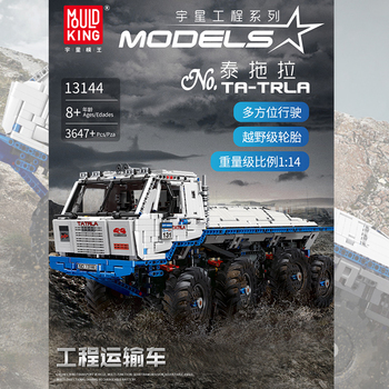 RC Technic Series Engineering Transport Off-Road Truck Bricks MOC-27092 Tatra 8x8 Car Model Kit Building Blocks Kids Toys Gifts moc technic series truck the r 9800 excavator truck model building blocks bricks compatible lepining 42100 toys for kids gifts