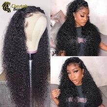 Cheetah beleza encaracolado peruca dianteira do laço perucas de cabelo humano para as mulheres onda de água 13*6 glueless fechamento do laço peruca prelucked hairline