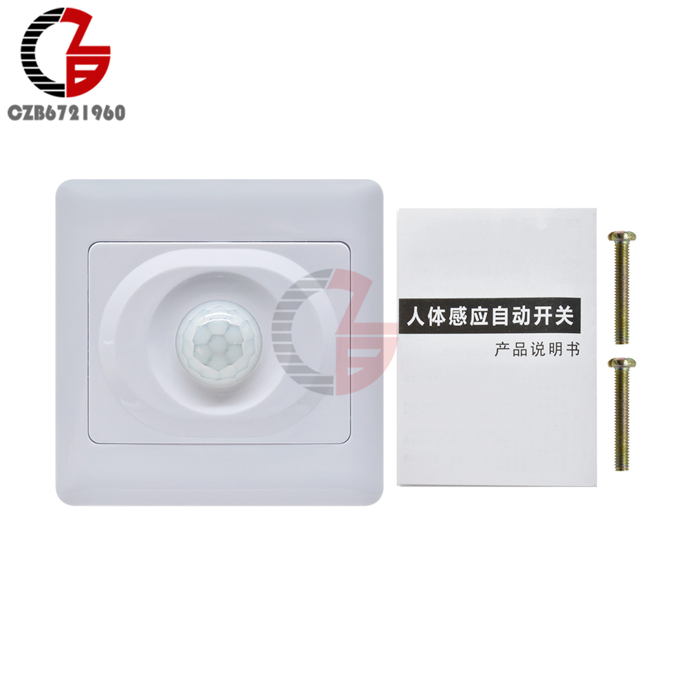 Infrared IR PIR Motion Senser Switch Human Body Induction Sensor Auto On off for Smart Home LED Light Lamp System body motion sensor ir pir switchlamp sensor light - AliExpress