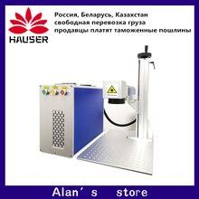 30w dividir máquina da marcação do laser da fibra máquina da marcação do metal máquina do gravador do laser placa de identificação do laser mach aço inoxidável