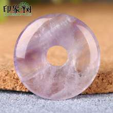 Handmade Natural Purple Quartz Donut Flat Round Beads Smooth Pendant 1pc 20X4mm Fit Necklace DIY For Jewelry Making DIY 18008(China)