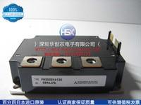 PM300DVA120 PM200DVA120 Japan IPM module SZHSX