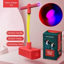 Jumper-juguetes deportivos de seguridad para niños, palo de espuma duradera, educativo