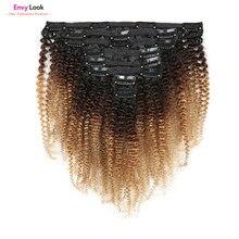 Envy Look Ombre 1B 27 Afro crespo riccio brasiliano capelli umani 8 pezzi 18Clip 120g macchina Remy Clip in capelli