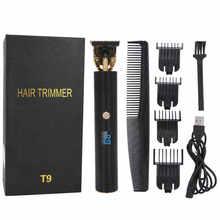 Машинка для стрижки волос с цифровым дисплеем водонепроницаемый