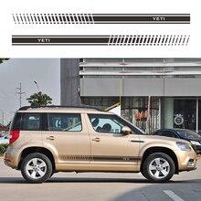 2 шт. автомобильные наклейки и наклейки для Skoda YETI аксессуары для тюнинга DIY Украшение в полоску