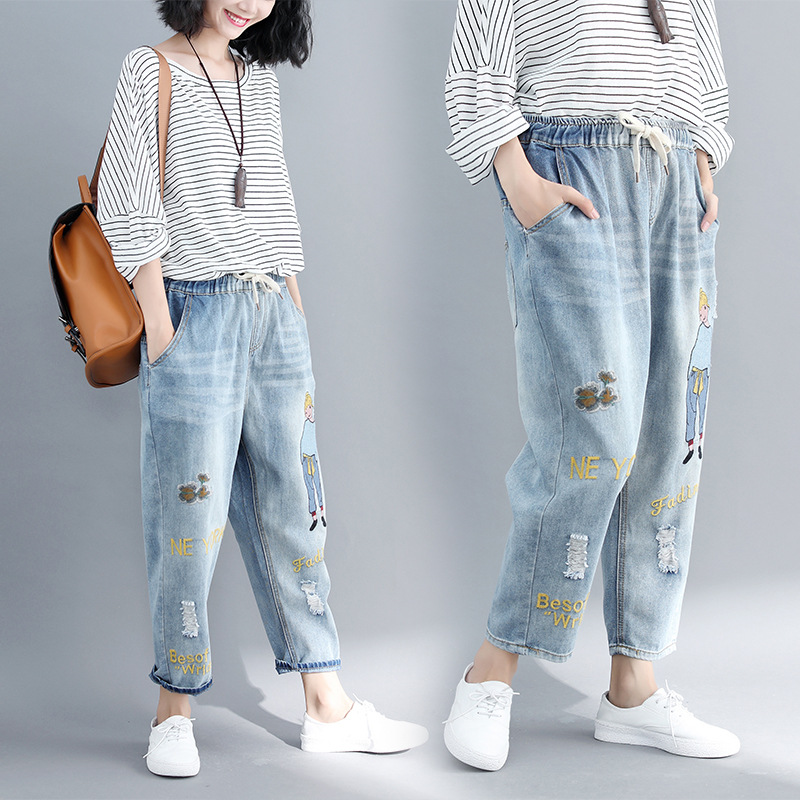 Fat Mm180 Jin Literature And Art Plus-sized Korean-style Cartoon Embroidered Jeans Elastic Waist Harem Pants Casual Pants