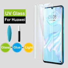 100D УФ жидкое закаленное стекло для Huawei P40Pro P30Pro P20Pro HuaweiP40 P30 P20 Mate 20 Pro P30Lite защита для экрана